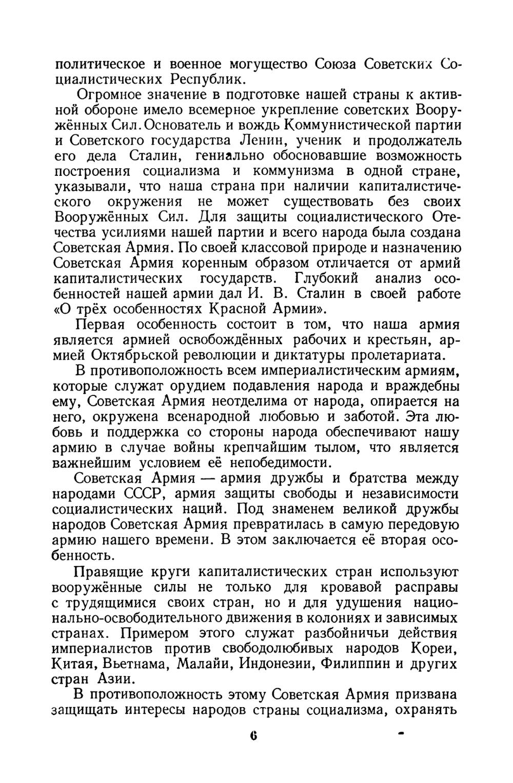 http://images.vfl.ru/ii/1399389484/86844ef3/5052866.jpg