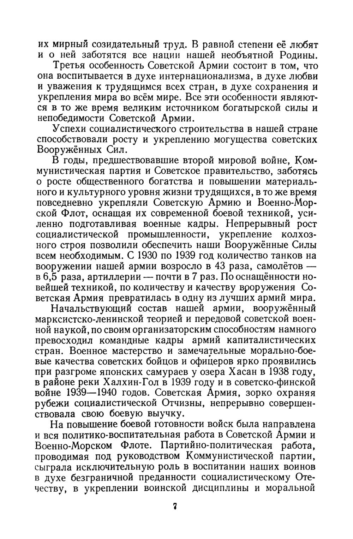 http://images.vfl.ru/ii/1399389486/bc6357d9/5052868.jpg