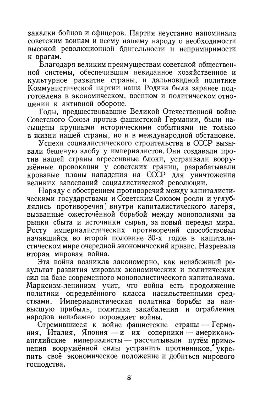 http://images.vfl.ru/ii/1399389489/7a7a1482/5052870.jpg
