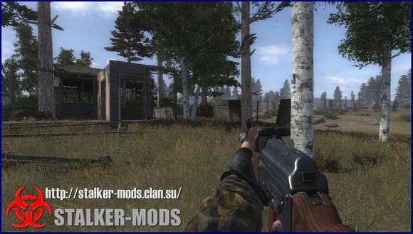 новые модели оружия - сталкер зов припяти