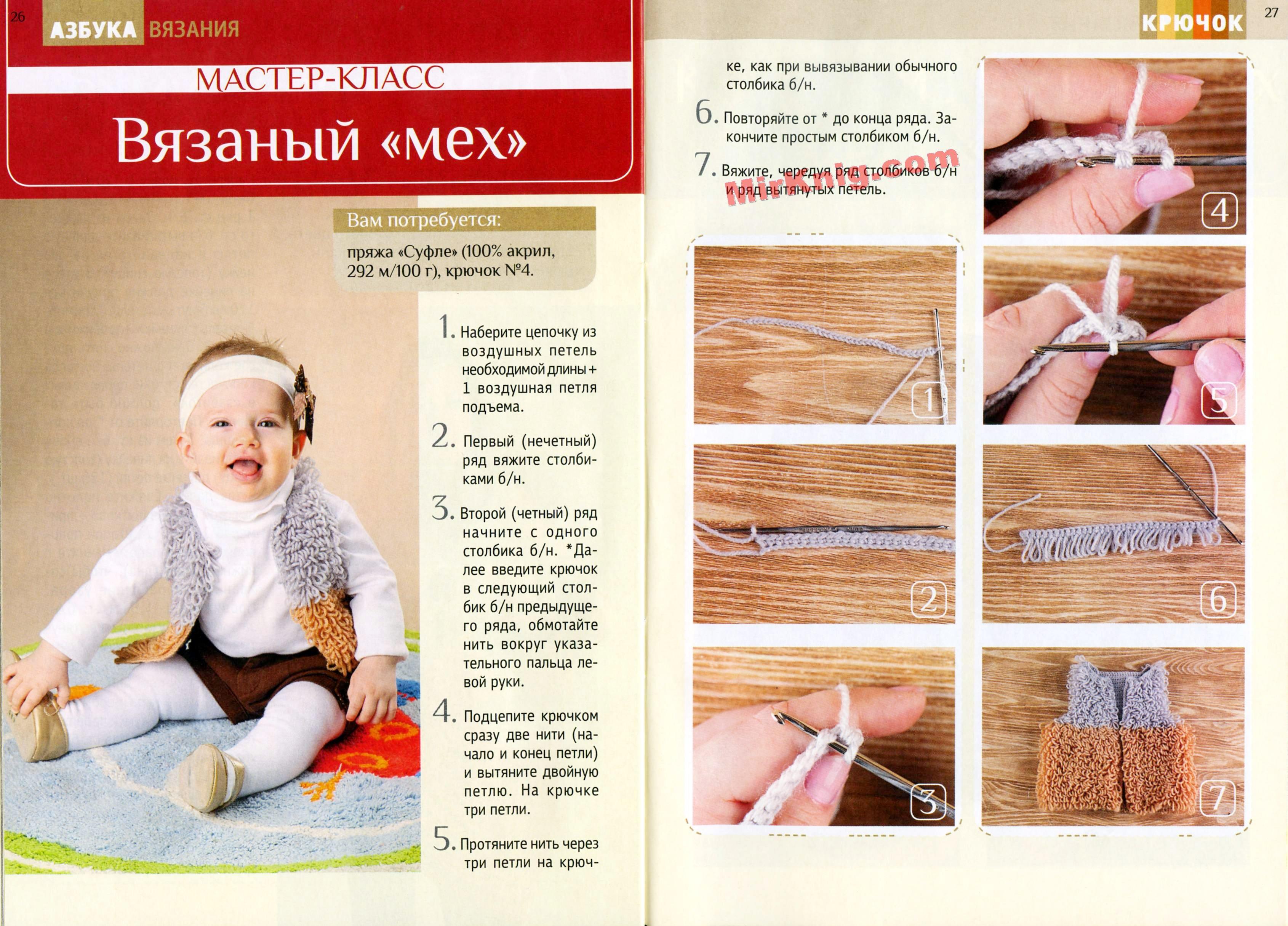 Мастер класс вязание рисунков