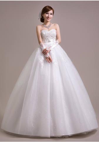 Свадебные Платья Для Беременных В Твери