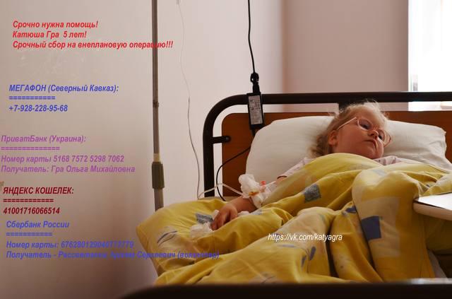http://images.vfl.ru/ii/1399737478/46fc8f16/5090185_m.jpg