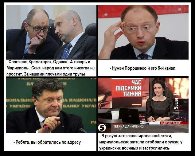 http://images.vfl.ru/ii/1399739259/934360b6/5090447.jpg
