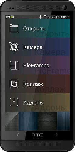 Photo Studio PRO v1.2.2
