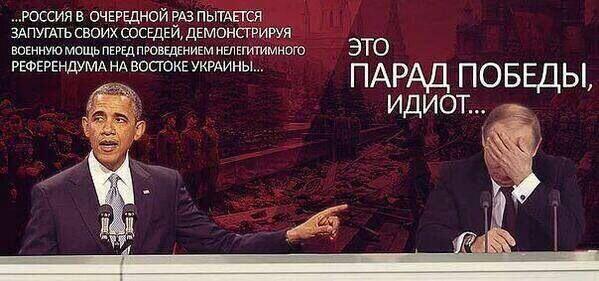 http://images.vfl.ru/ii/1399752769/65cad443/5093060.jpg
