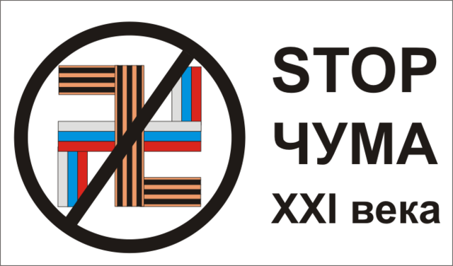 РФ продолжает снабжать террористов ресурсами: прибыли РСЗО и значительное количество спецтехники, - ИС - Цензор.НЕТ 3261