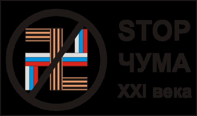 Украина сократила импорт газа в 10 раз - Цензор.НЕТ 6669