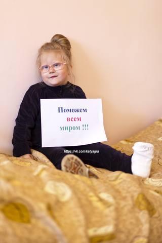 http://images.vfl.ru/ii/1399915982/0d706882/5112987_m.jpg