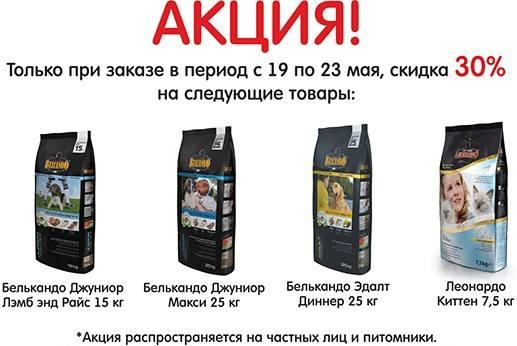 http://images.vfl.ru/ii/1399984608/be313b43/5120928_m.jpg