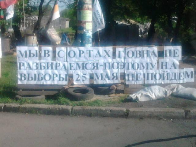 http://images.vfl.ru/ii/1400010585/fea56362/5125148_m.jpg