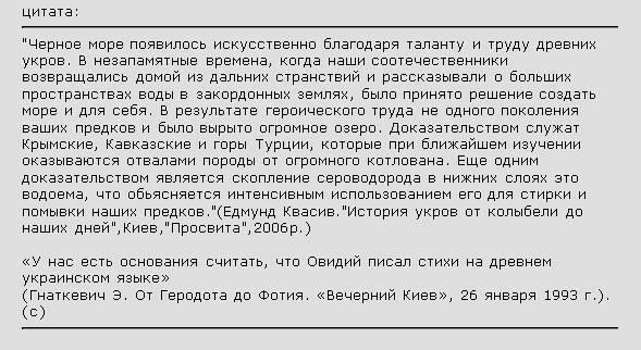 http://images.vfl.ru/ii/1400068141/a242d124/5130458_m.jpg
