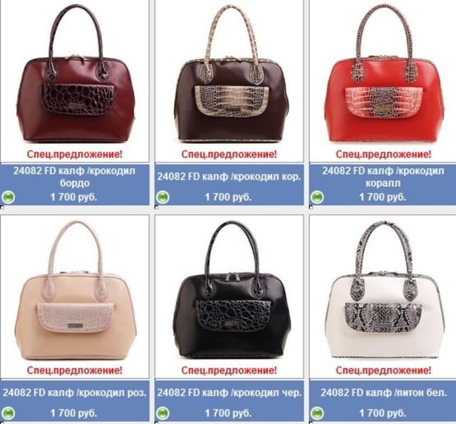 Женские кожаные сумки в интернет-магазине