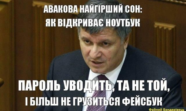 http://images.vfl.ru/ii/1400165415/cc9f462a/5144250_m.jpg