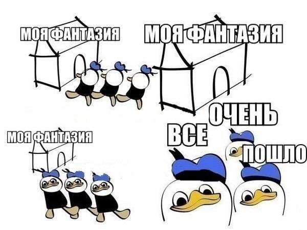 http://images.vfl.ru/ii/1400273580/759b8752/5156841_m.jpg