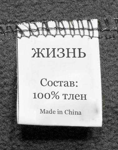 http://images.vfl.ru/ii/1400274525/6fdb0642/5156911_m.jpg