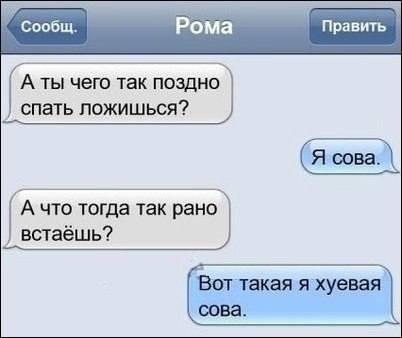 http://images.vfl.ru/ii/1400285229/80f2953a/5157310_m.jpg