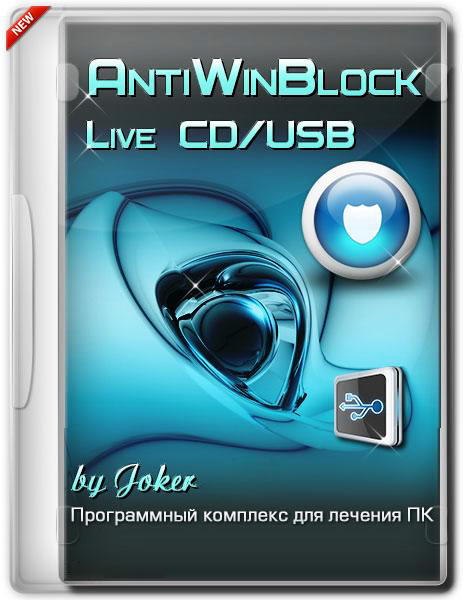 AntiWinBlock 2.7.9 LIVE CD/USB