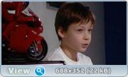 Захватчики (2009) DVDRip