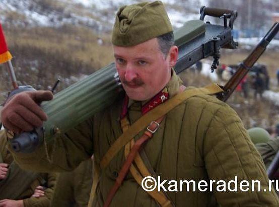 http://images.vfl.ru/ii/1400368096/2027f337/5166715.jpg