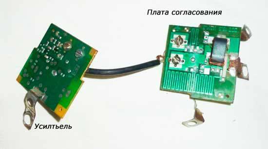 Схема антенны дельта h311