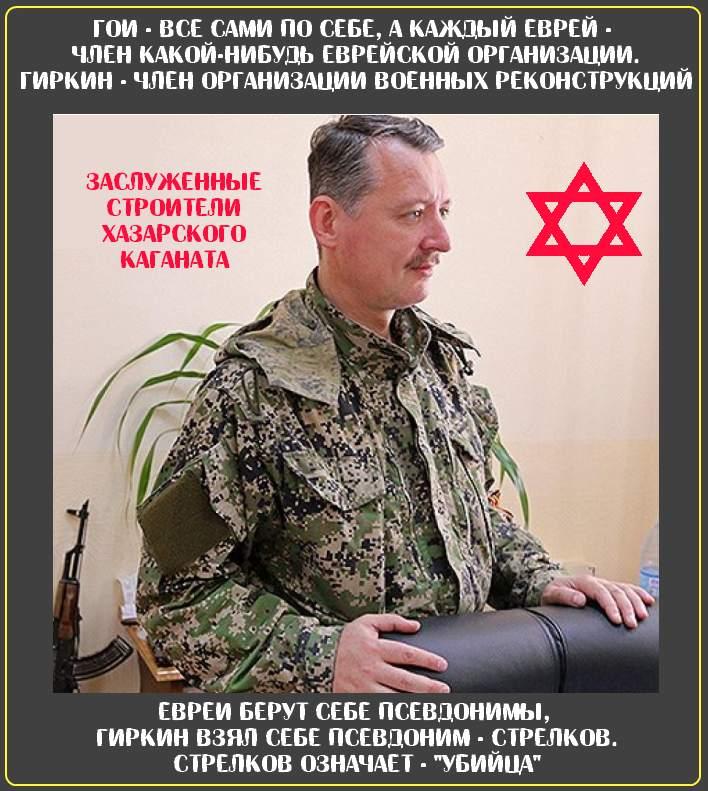 http://images.vfl.ru/ii/1400696884/d4e352ce/5204467.jpg