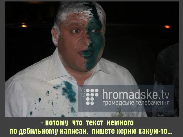 http://images.vfl.ru/ii/1400702799/c07293e5/5205350.jpg