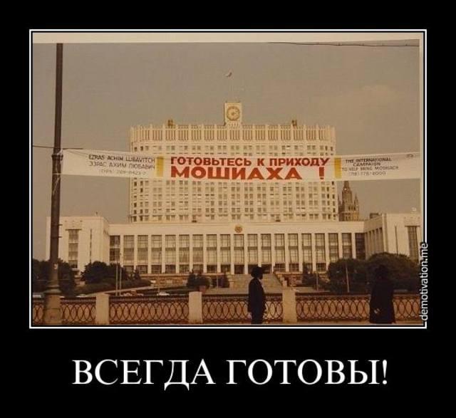 http://images.vfl.ru/ii/1400707638/f98dd1b5/5205733.jpg