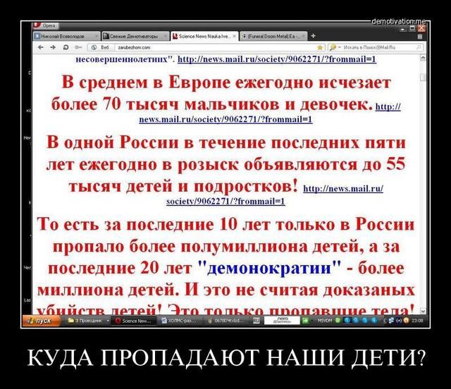 http://images.vfl.ru/ii/1400707728/6d1b2d03/5205740.jpg