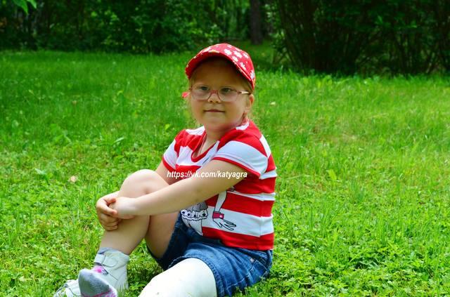 http://images.vfl.ru/ii/1400760140/879a3766/5209967_m.jpg