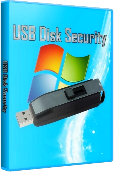 USB Disk Security v6.6.0.0 RePack by wvxwxvw [2018,MlRus]