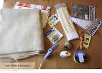 Аксессуары (сумки, браслеты, украшения)  5220270_s