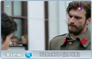 Курт Сеит и Шура / Kurt Seyit ve Şura (2014) HDTVRip + ОНЛАЙН