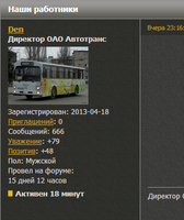 http://images.vfl.ru/ii/1400962059/224a7ca3/5229649_s.png