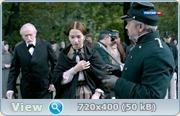 Бесы (2014) HDTVRip + DVDRip + ОНЛАЙН