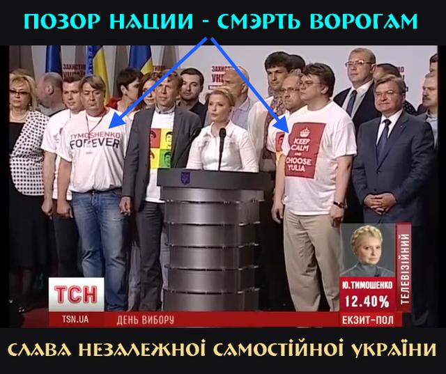 http://images.vfl.ru/ii/1401055320/c962b778/5239904.png