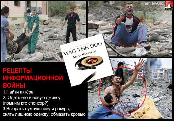 http://images.vfl.ru/ii/1401120837/0e7e5b31/5253942.jpg