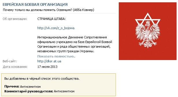 http://images.vfl.ru/ii/1401159312/d9434b21/5257774.png