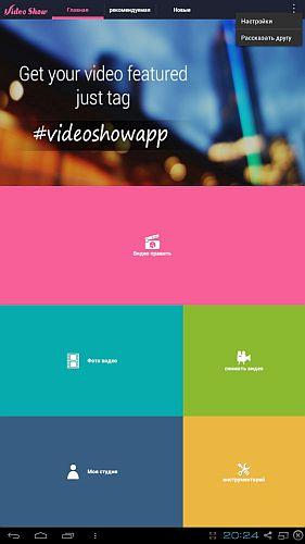 VideoShow Pro - Video Editor v2.8.0