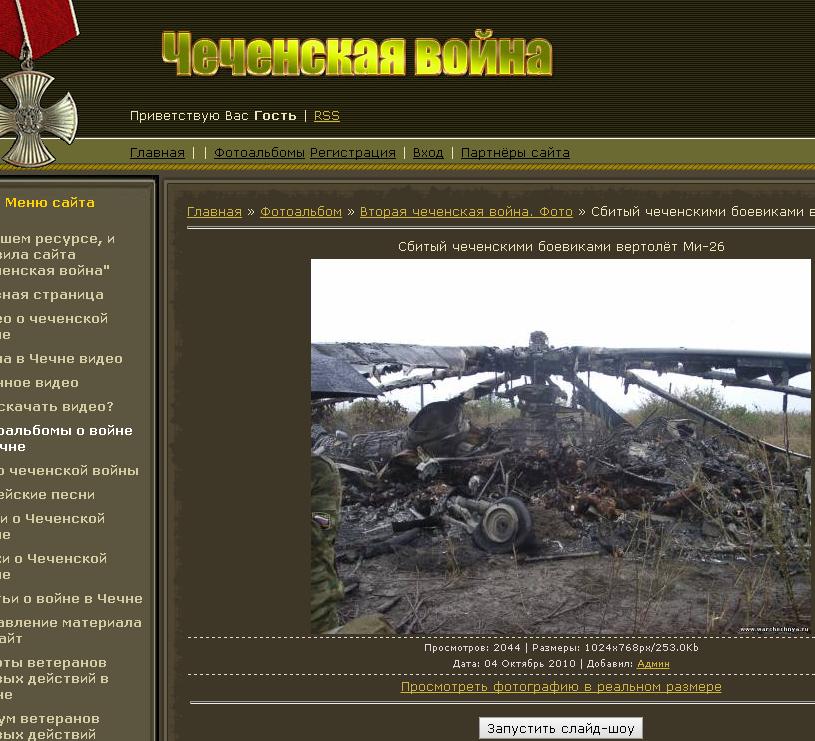 http://images.vfl.ru/ii/1401407174/5b03d69a/5287787.png