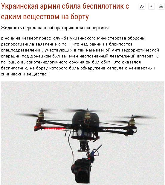 http://images.vfl.ru/ii/1401412251/87edb2bd/5287863.png