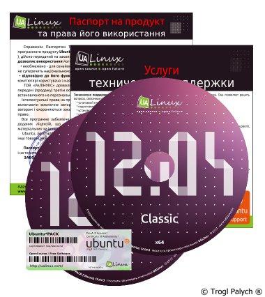 Ubuntu*Pack 12.04.4 Classic [i386 + amd64] [май]