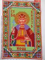 http://images.vfl.ru/ii/1401547032/10c02fdb/5301504_s.jpg