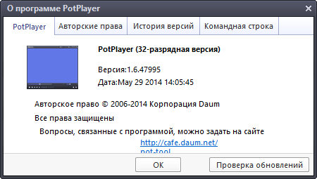 Daum PotPlayer v1.6.47995 Stable RePack (& Portable) by KpoJIuK + RePack (& Portable) by SamLab + 540 ������ (2014) MULTi / �������