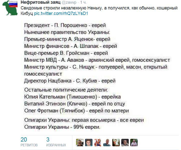 http://images.vfl.ru/ii/1401635001/fa2ceca2/5310732.jpg