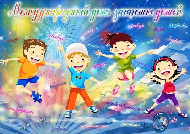 http://images.vfl.ru/ii/1401636858/200672ea/5311005_m.jpg
