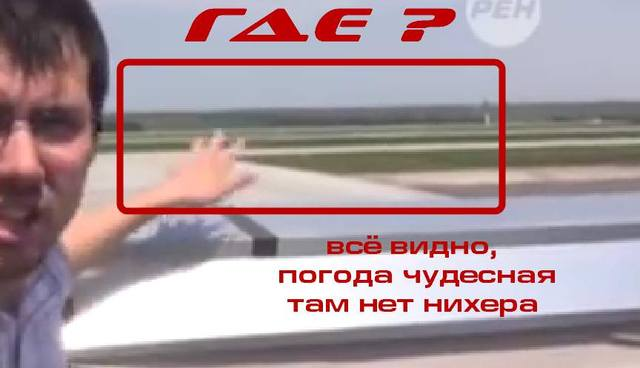 http://images.vfl.ru/ii/1401642760/aa19bb77/5311844.jpg
