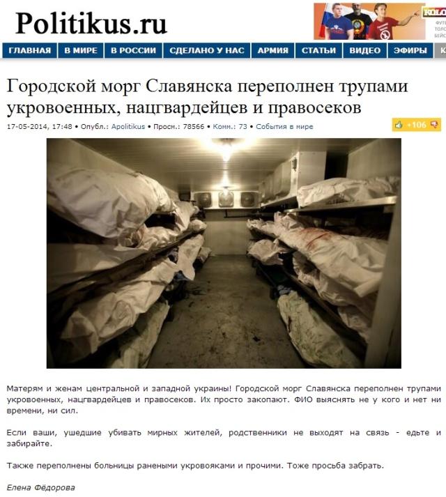 http://images.vfl.ru/ii/1401653541/99a334bc/5313513.jpg