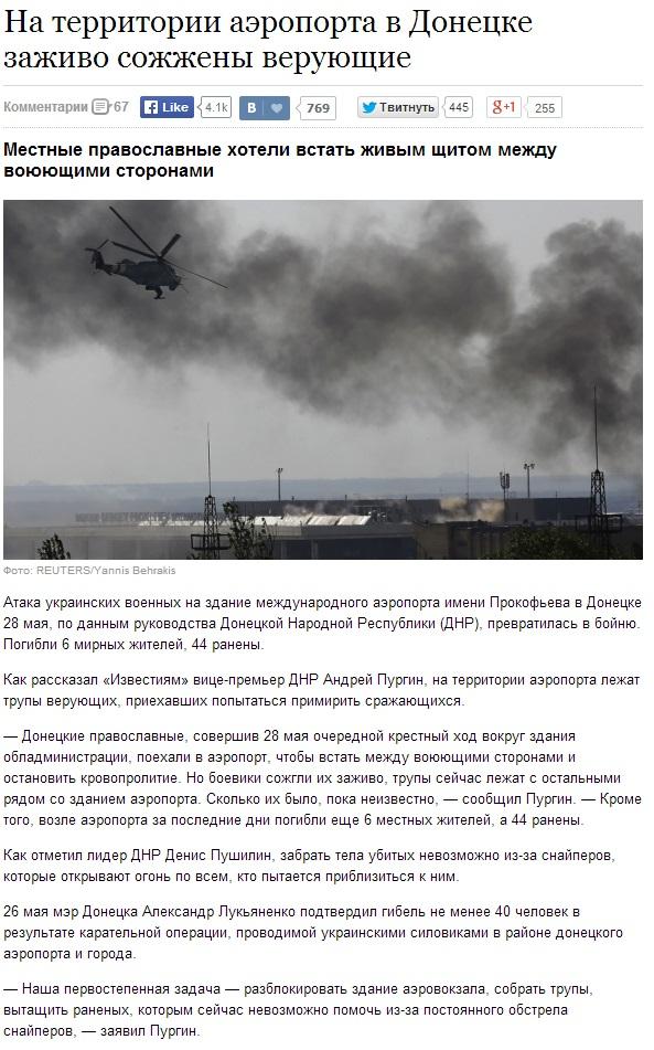 http://images.vfl.ru/ii/1401655780/bbea8b17/5313851.jpg