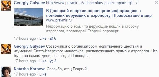 http://images.vfl.ru/ii/1401655995/95229c1d/5313902.jpg